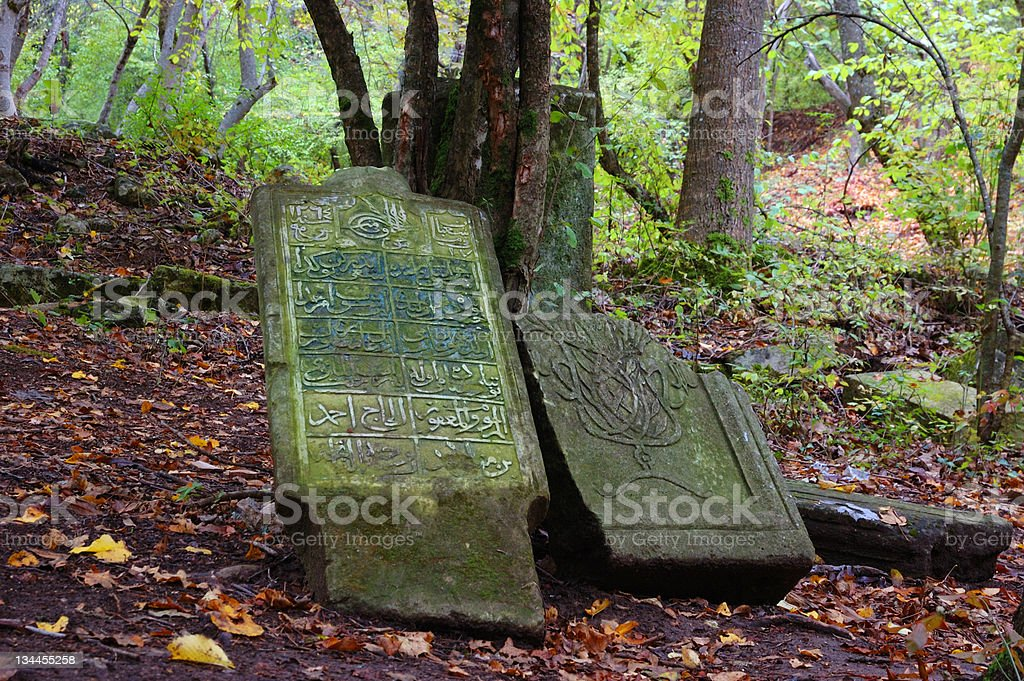 Old medieval tatar muslim cemetry Gazy Mansur at Bakhchysaray,Crimea royalty-free stock photo