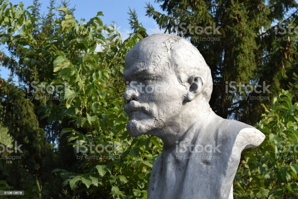 Old monument to Lenin stock photo
