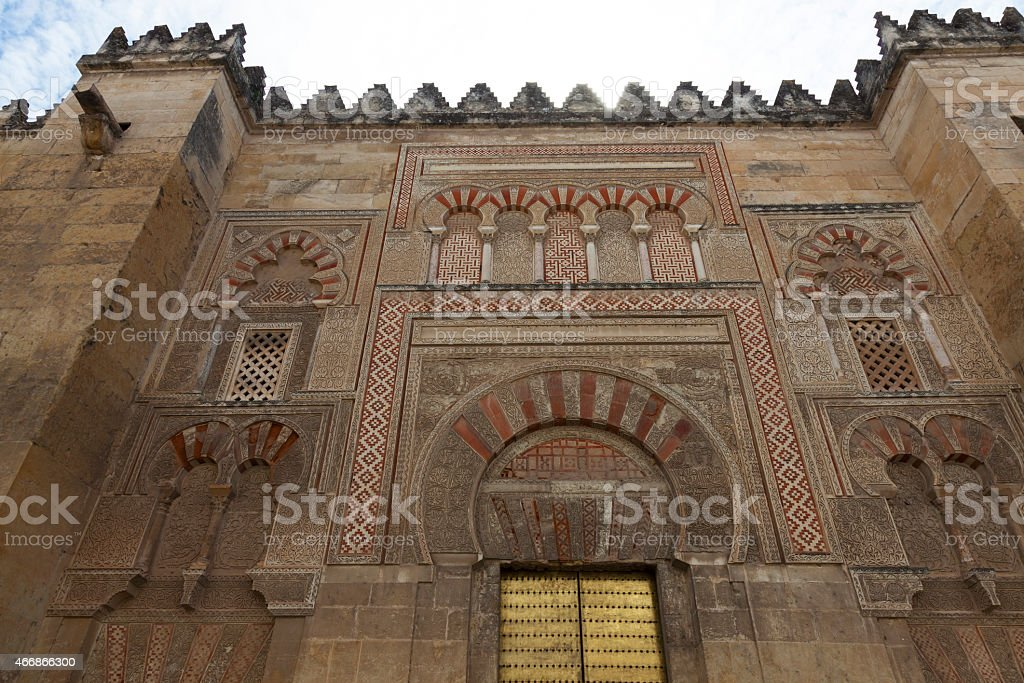 Old Mosque in Cordoba, Spain stock photo