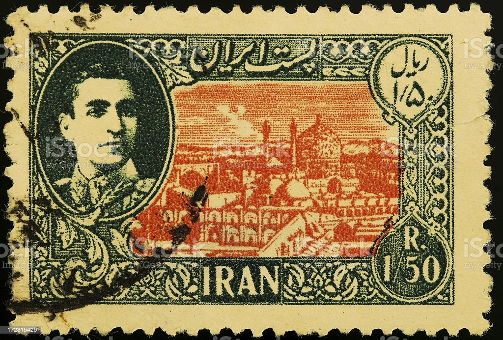 Old postage stamp from Iran royalty-free stock photo