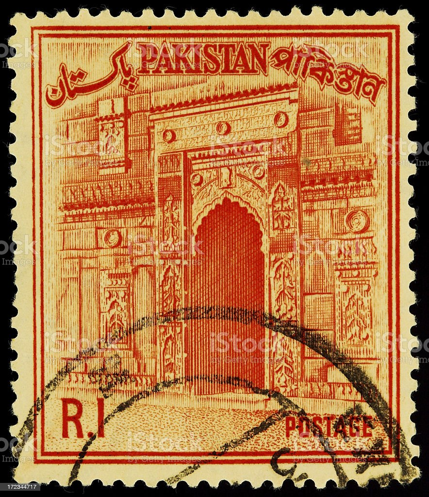 Old postage stamp from Pakistan royalty-free stock photo