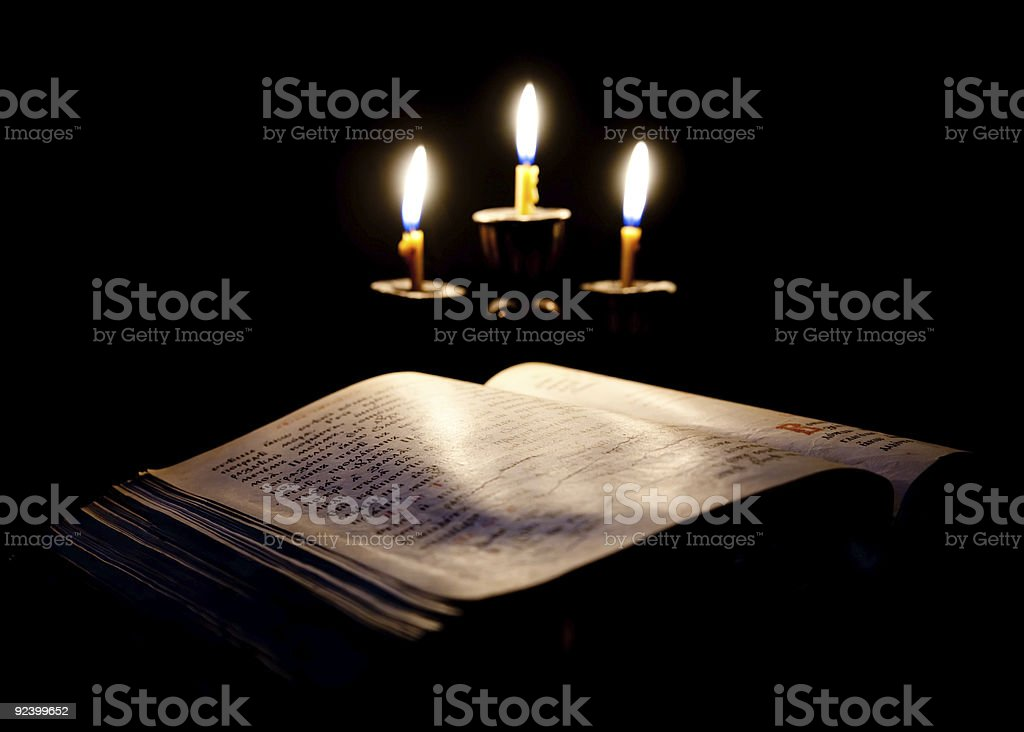 old Psalter stock photo