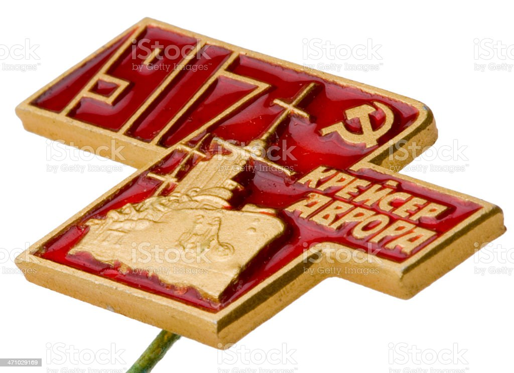Old red soviet badge royalty-free stock photo