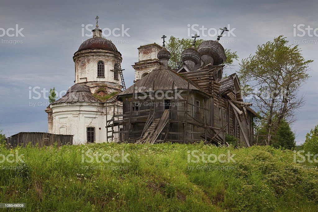 old russia stock photo
