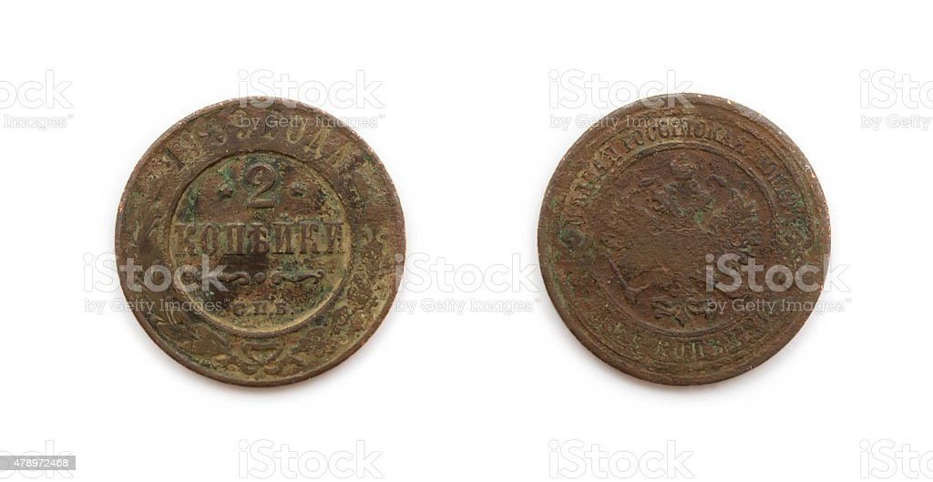 Old russian coin of 2 cents (kopec). 1909 year stock photo