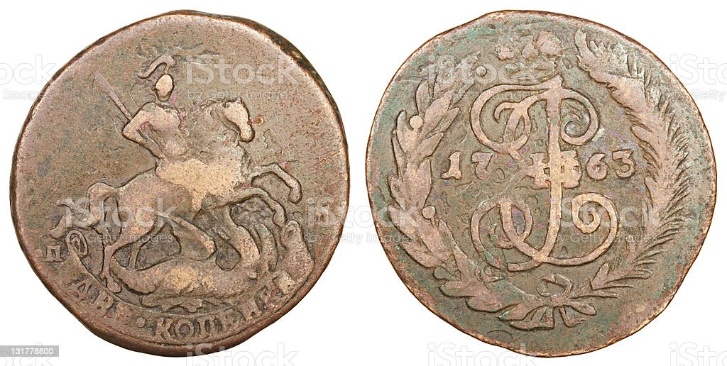 Old russian coin on white background stock photo