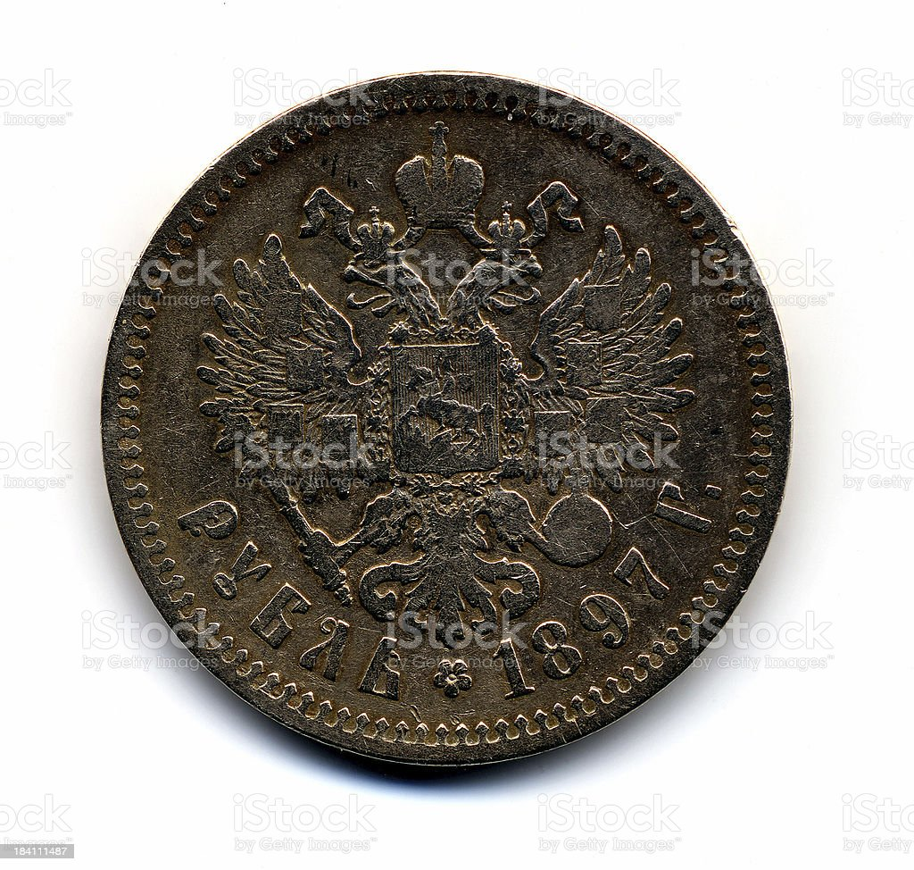 Old Russian coin stock photo