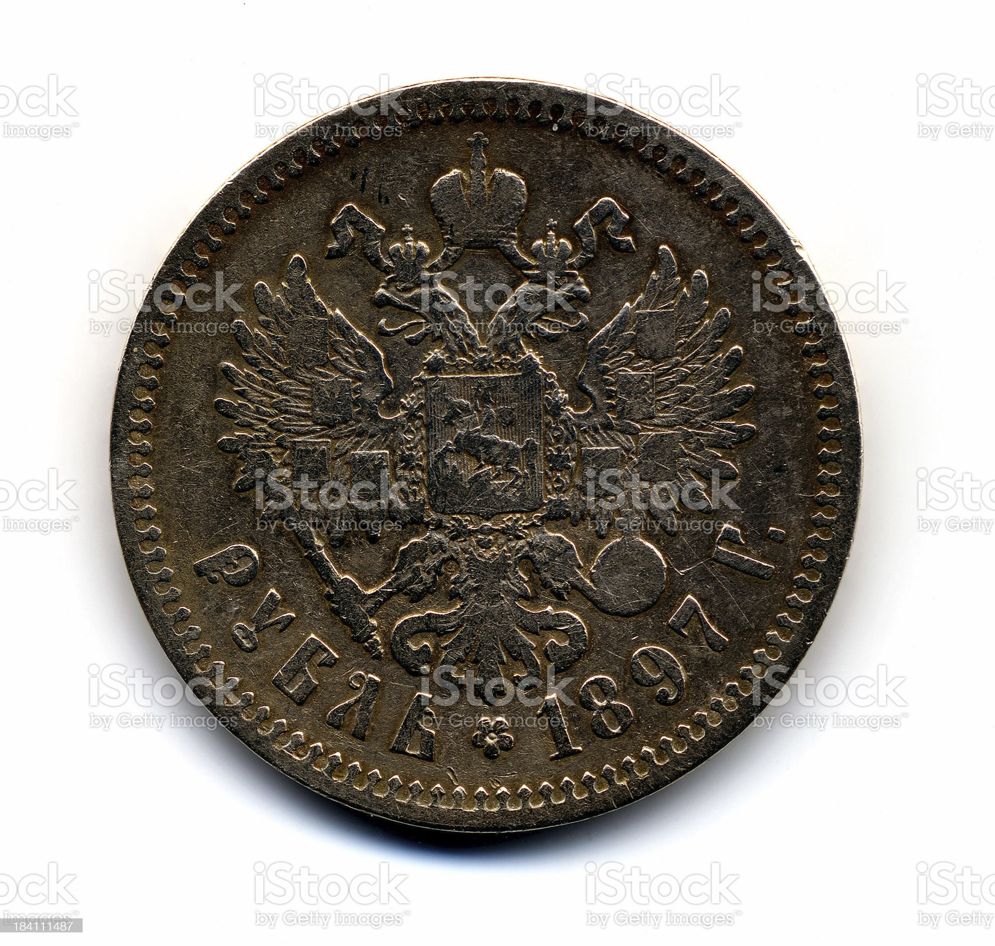 Old Russian coin royalty-free stock photo