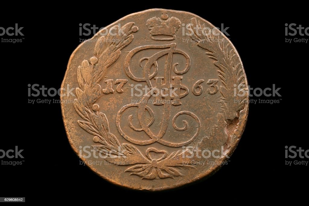 Old Russian Koppeck Coin Isolated On Black stock photo