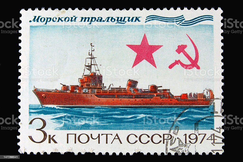 Old  Russian postage stamp with ship royalty-free stock photo