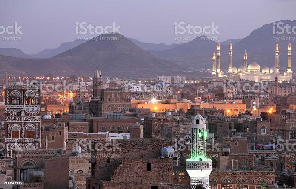 Old Sanaa view and Al Saleh Mosque stock photo