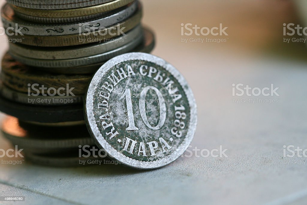 Old Serbia   coin stock photo