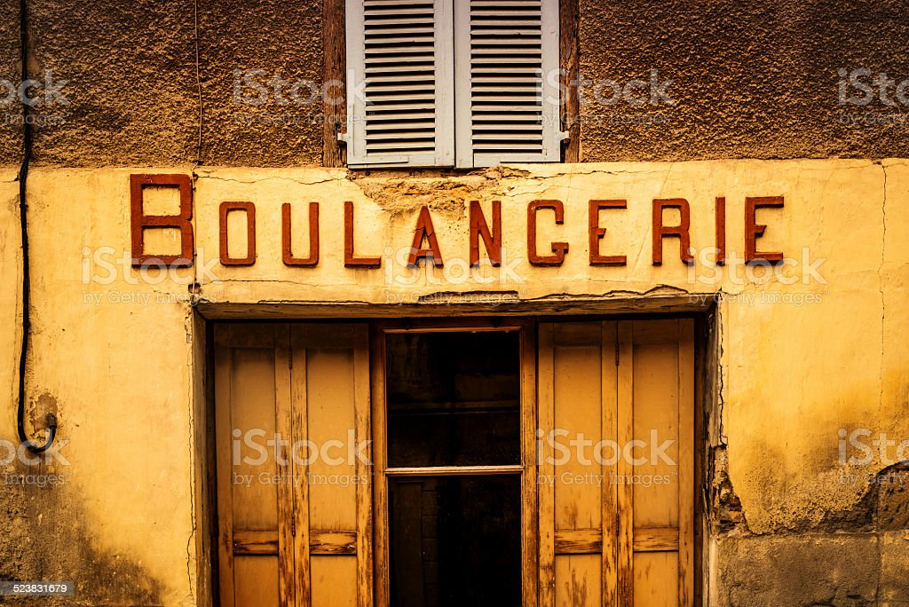 old shop sign of a french bakery - Boulangerie stock photo
