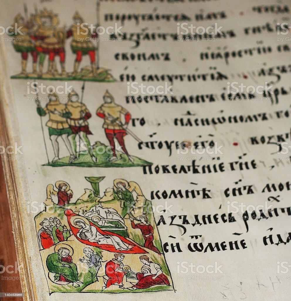 Old Slavonic manuscript stock photo