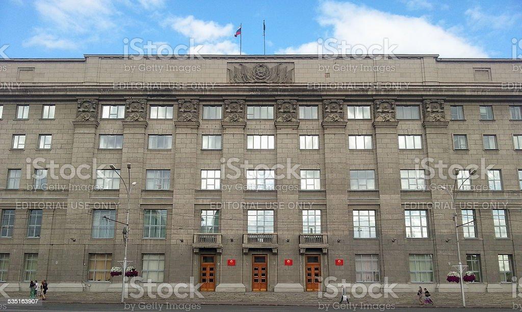 Old soviet building stock photo