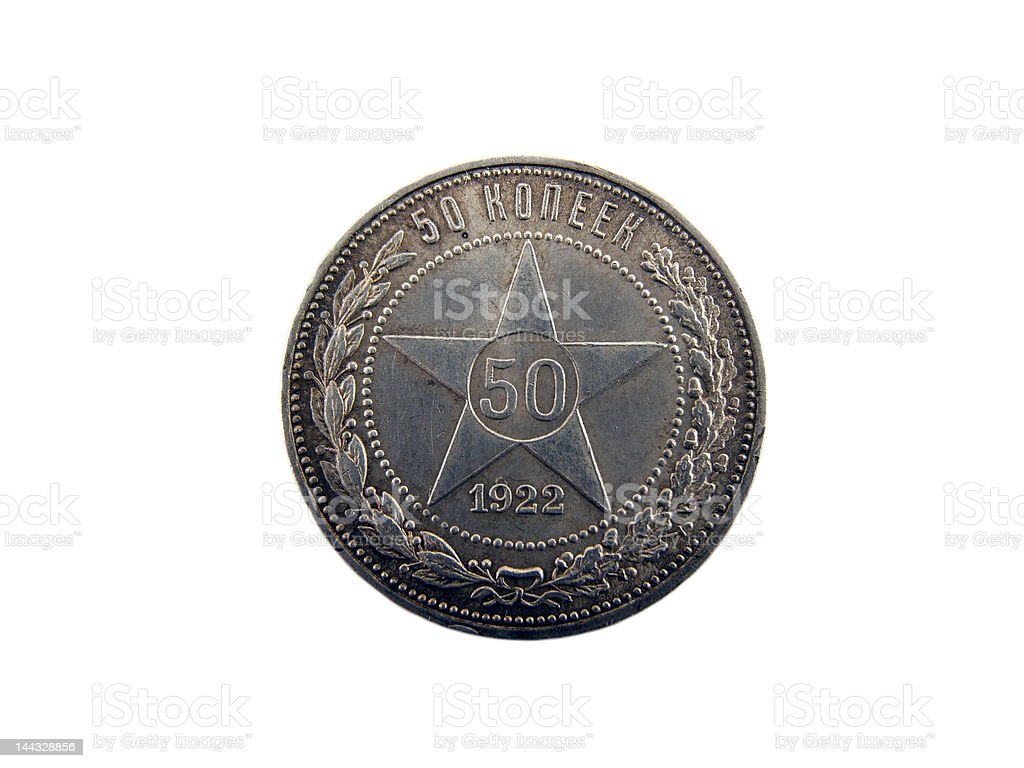 Old soviet coin produced in 1922 royalty-free stock photo