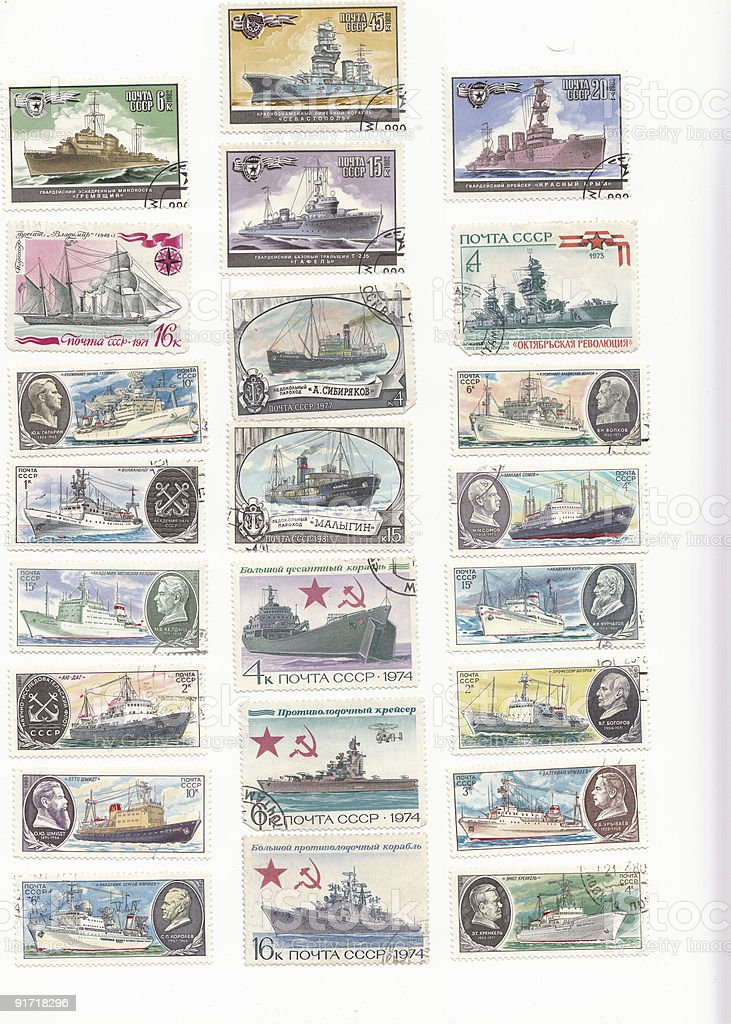 Old soviet military theme stamps royalty-free stock photo