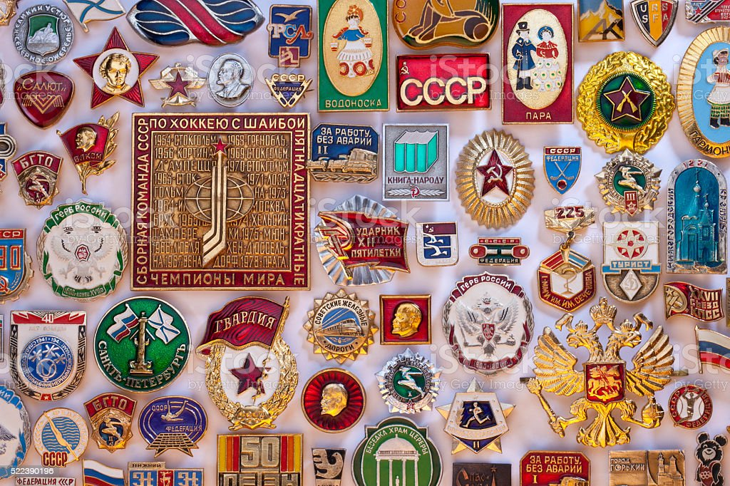 Old Soviet Regime Badges - Russia stock photo