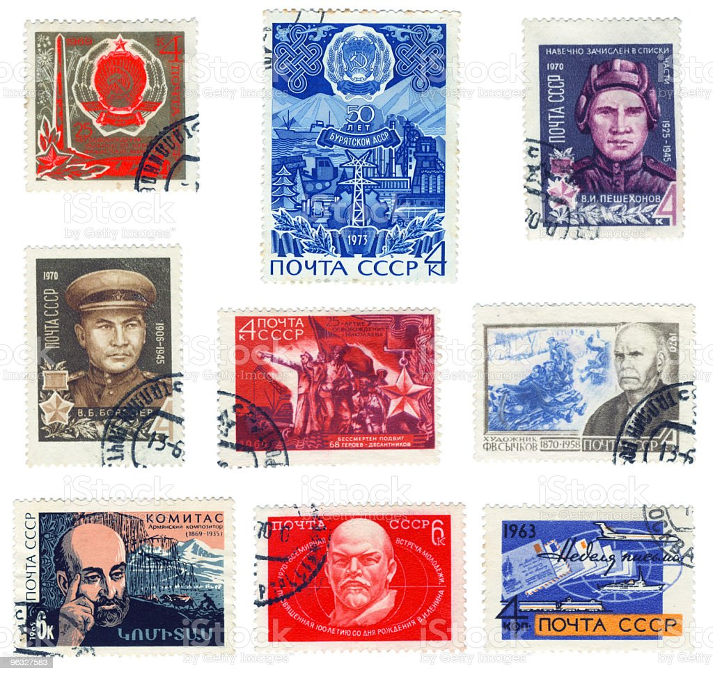 Old soviet stamps stock photo