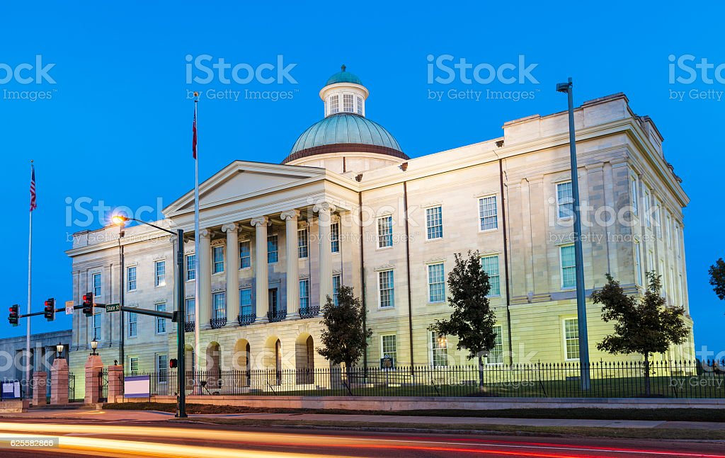 Old State Capitol In Jackson, Mississippi stock photo