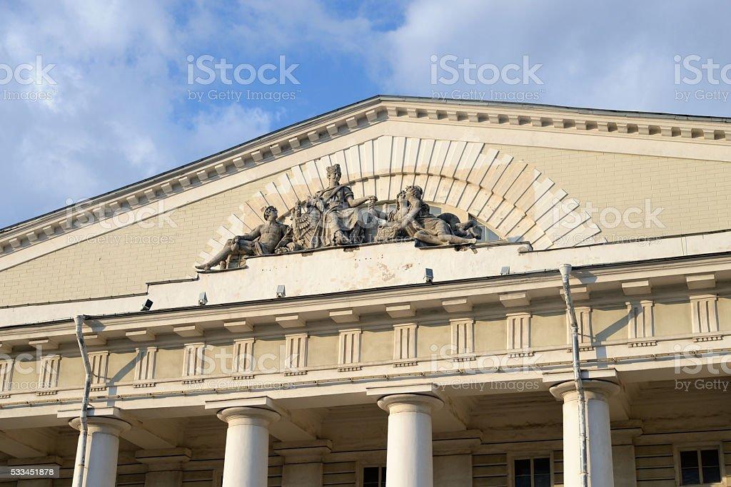Old Stock Exchange Building. stock photo