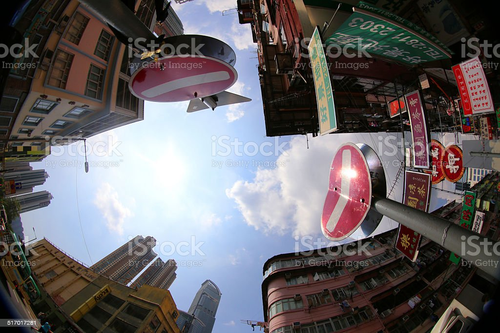 Old street in hong kong stock photo