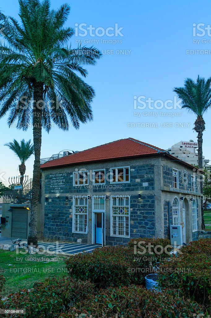 Old synagogue, in Tiberias stock photo
