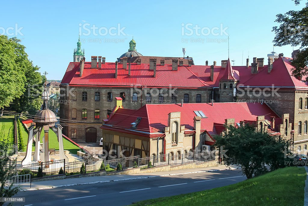 Old Town of Lviv, Ukraine. Main Department Ministry of Emergenci stock photo