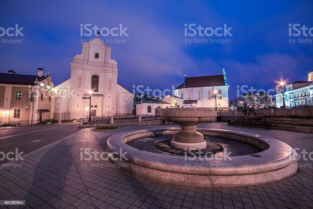 Old Town of Minsk, Belarus in the sunset stock photo
