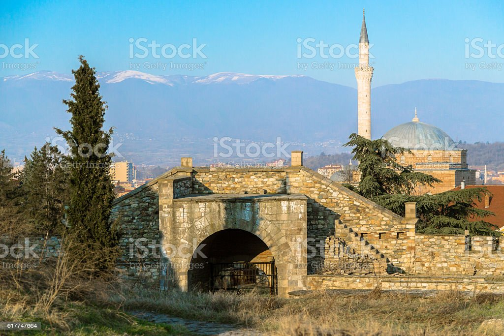 Old Town of Skopje stock photo