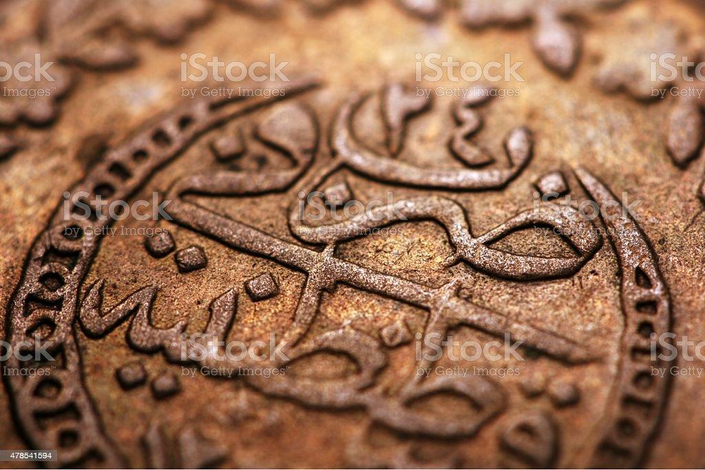 Old turkish coin, Ottoman Empire stock photo