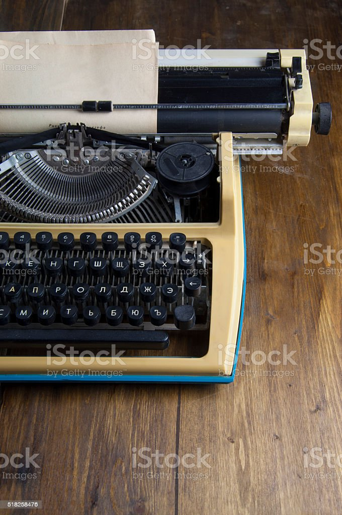 Old typewriter with a sheet of paper stock photo