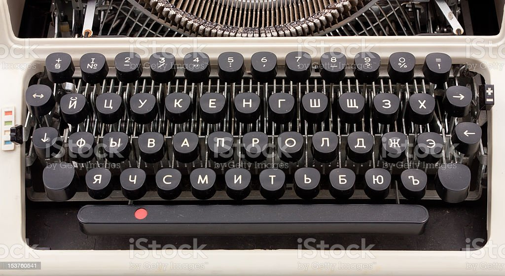 Old typing device royalty-free stock photo