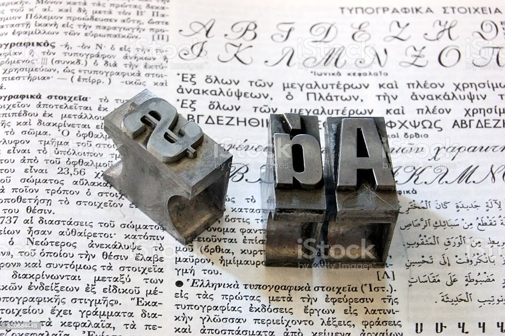 Old Typography stock photo