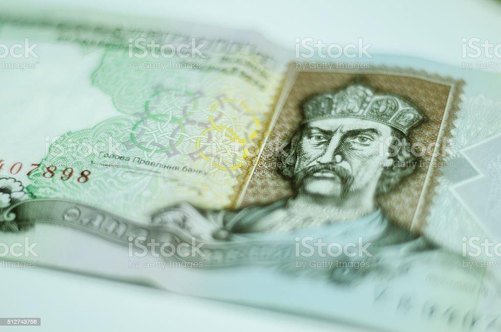 Old Ukrainian Two Hryvnia Banknote Closeup stock photo