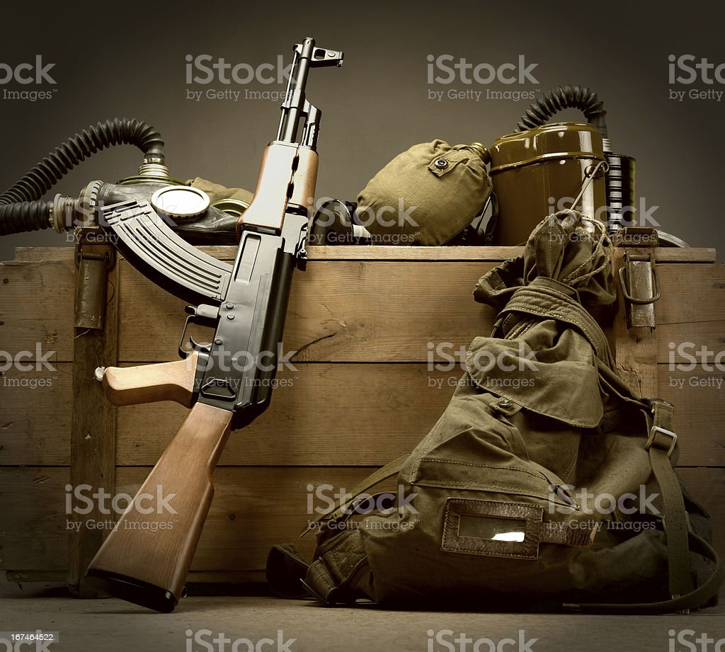 Old USSR military equipment royalty-free stock photo