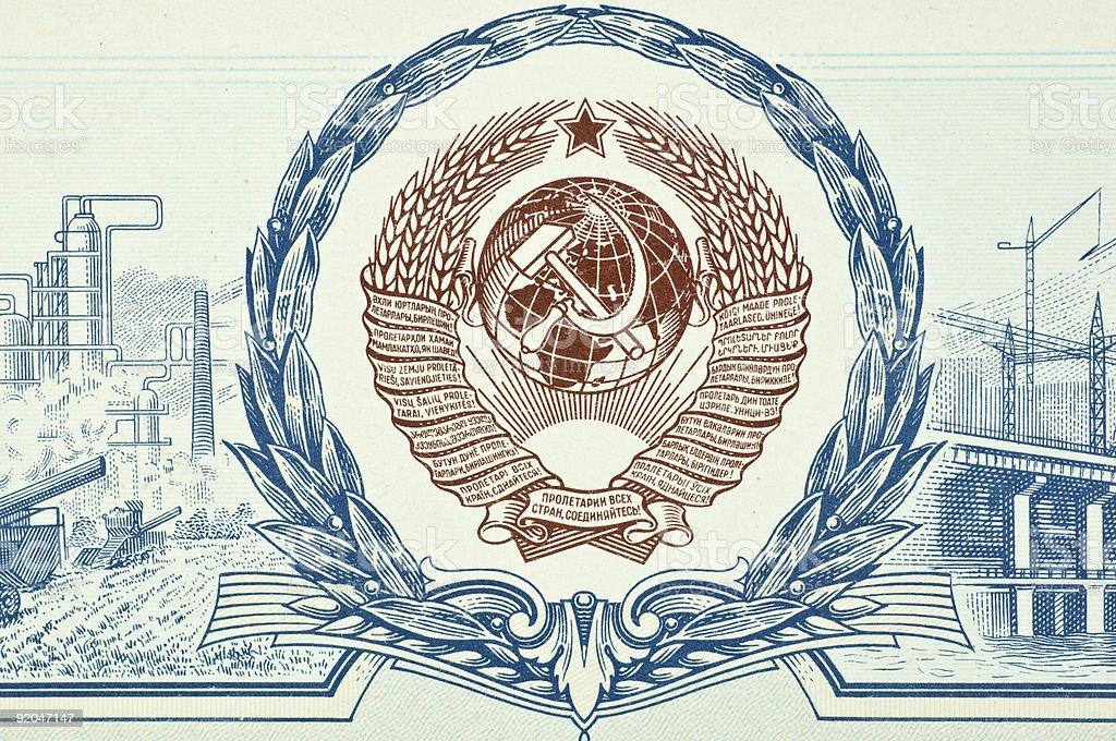 old USSR symbols stock photo
