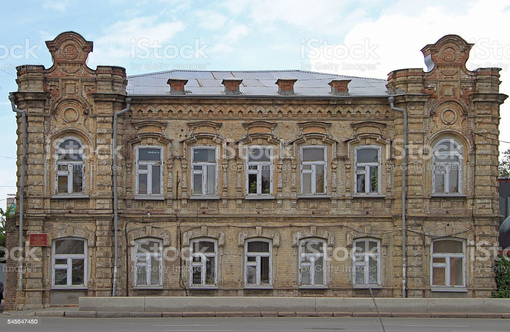 old vintage building in Chelyabinsk stock photo