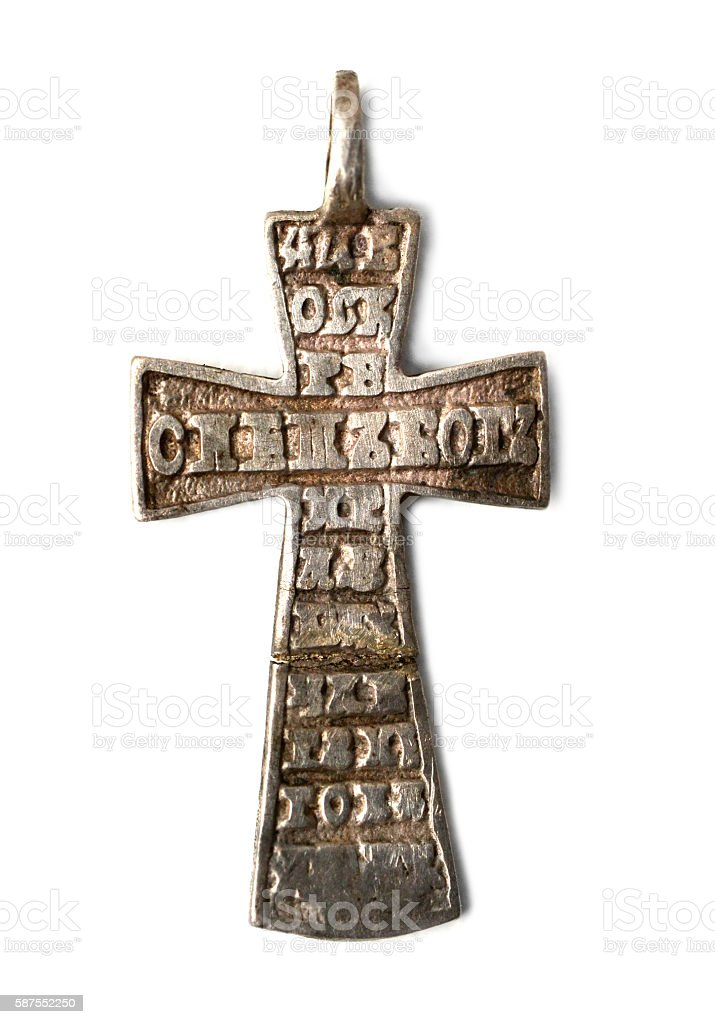 old vintage pectoral cross with inscriptions stock photo