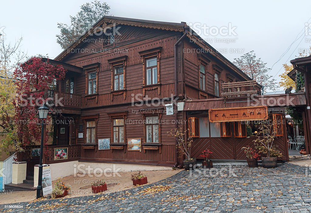 Old wooden house on the street Andrew's descen. Kiev, Ukraine stock photo