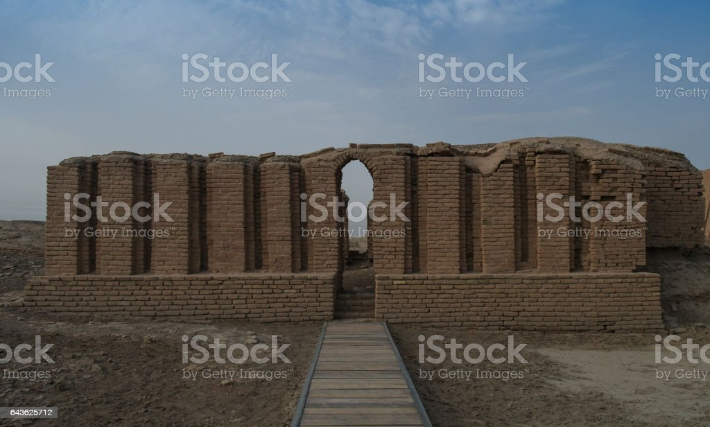 Oldest in the world ancient arch, Ur, Dhi Qar, Iraq stock photo