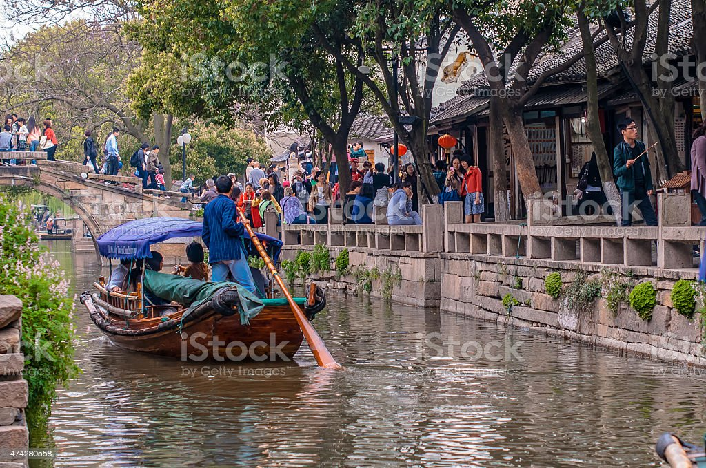 Oldest water town in China stock photo