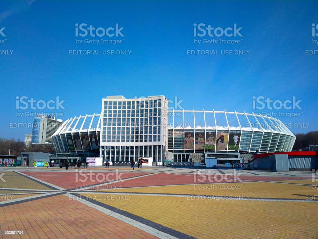 Olimpiyskiy National Sports Complex. stock photo