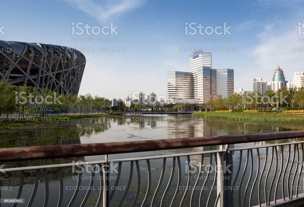Olympic park in Beijing - China stock photo