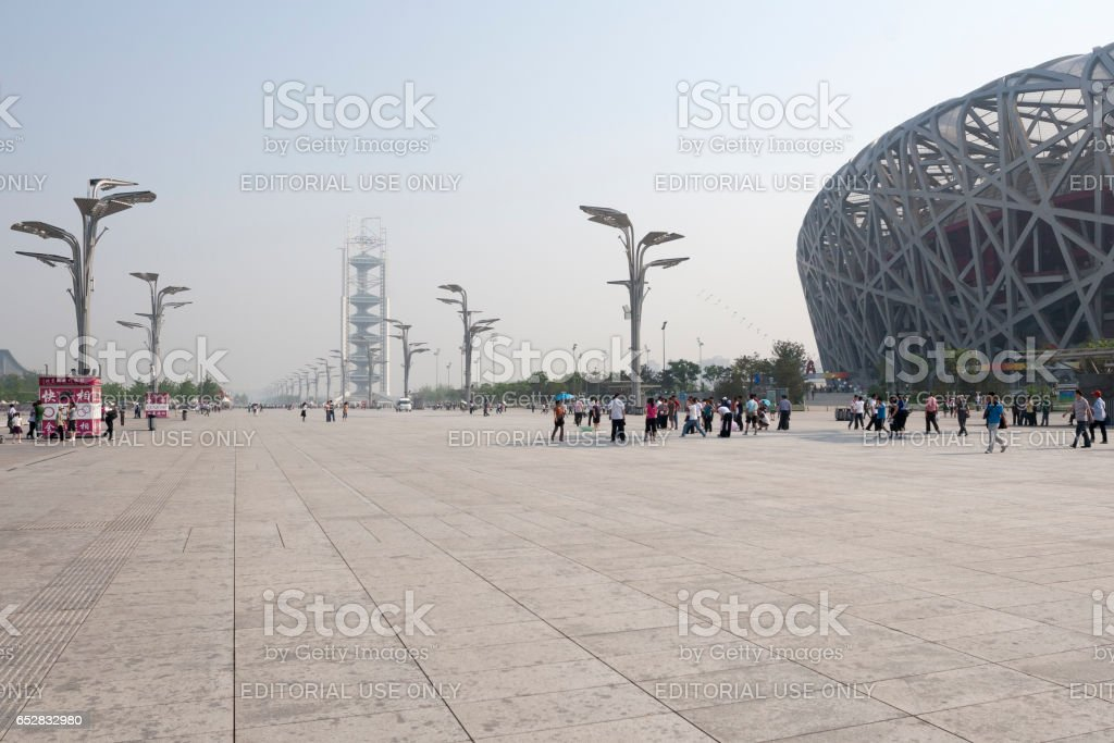 Olympic park in Beijing, China stock photo
