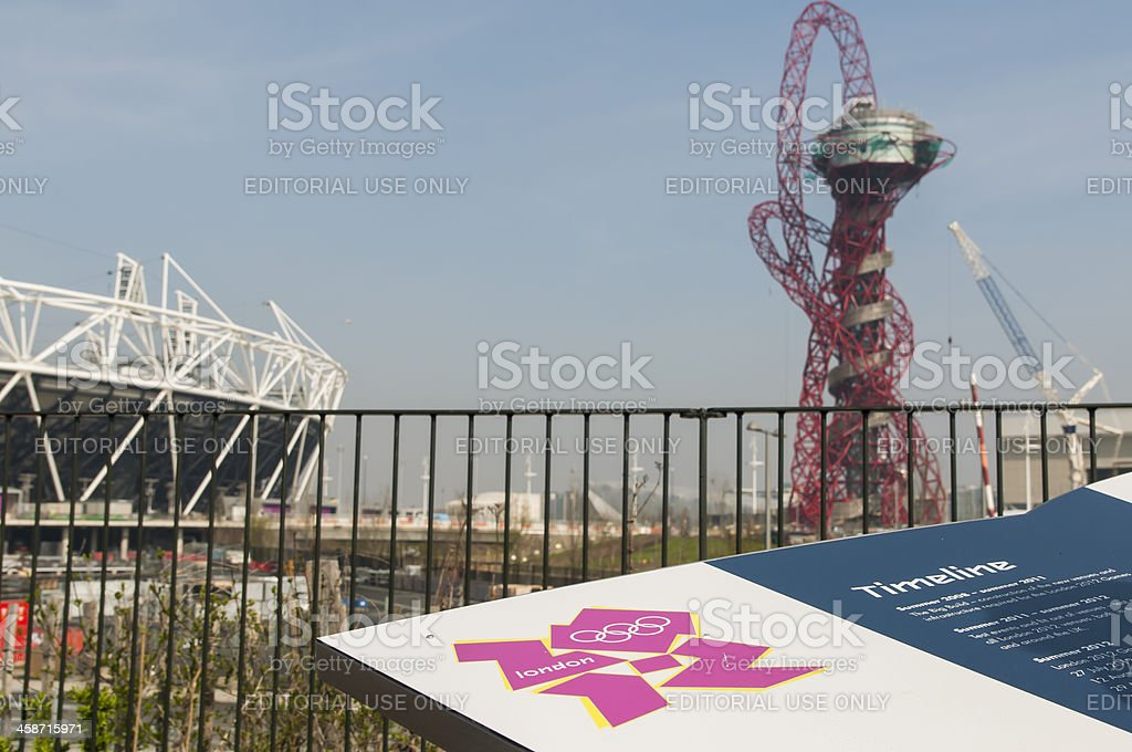 Olympic Park stock photo