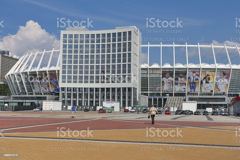 Olympic Stadium in Kiev, Ukraine royalty-free stock photo
