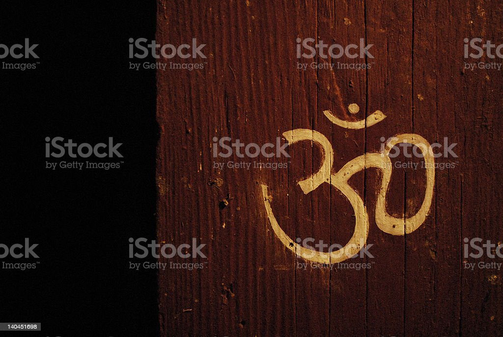 'Om' sign on the door (with blanc space) stock photo