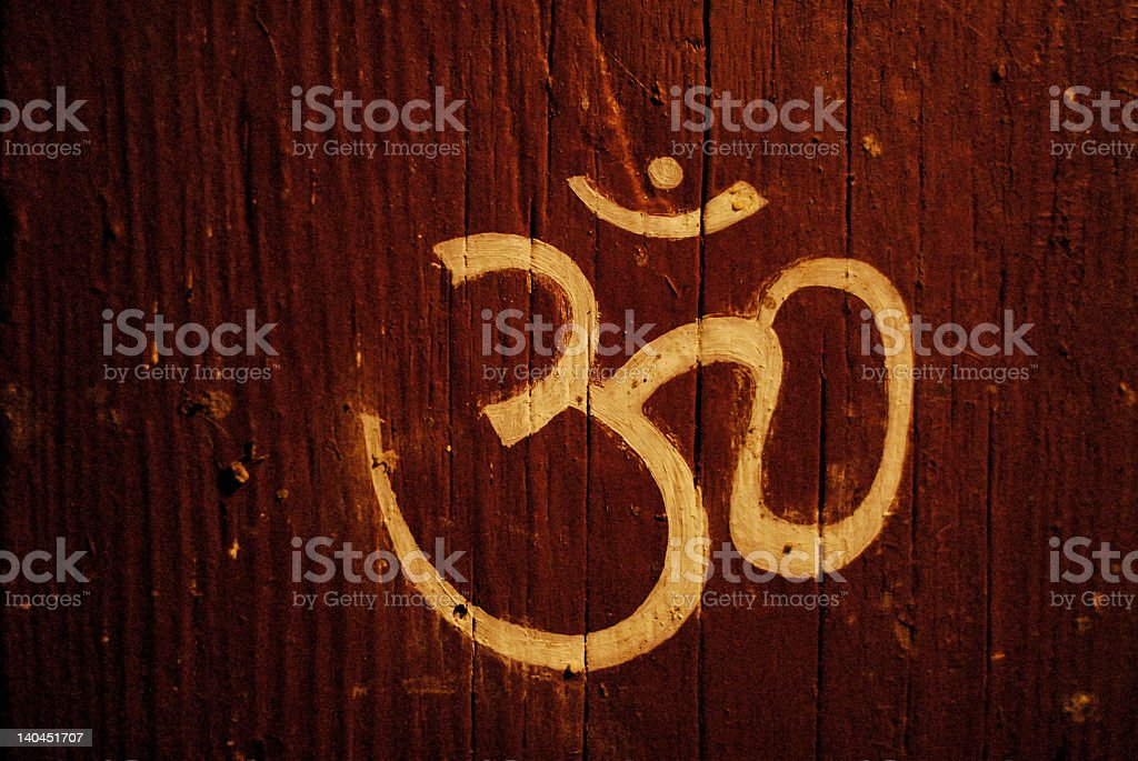 'Om' sign on the door (2) stock photo
