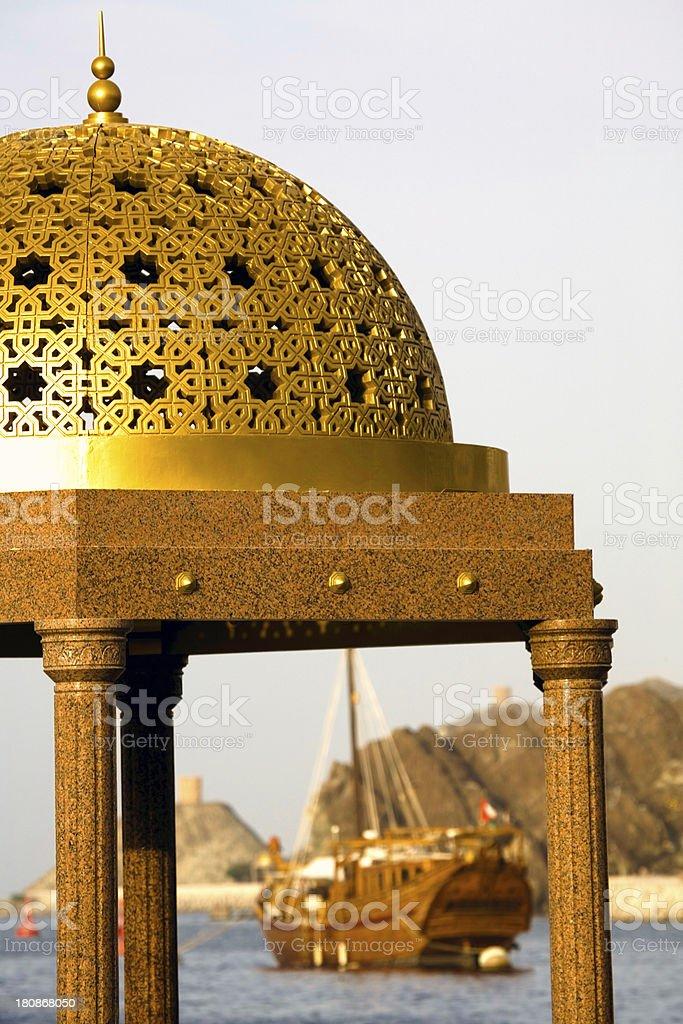 Oman, Muscat, Muttrah Corniche. royalty-free stock photo
